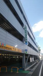 緑町駐車場
