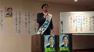 東福寺個人演説会